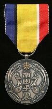 1934 MANCHUKUO/JAPAN EMPIRE ENTHRONEMENT COMM MEDAL PU-YI W/ ORG. BOX