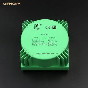 50VA Green square 50W Sealed toroidal transformers M50-04 AC dual 15V 2*15V