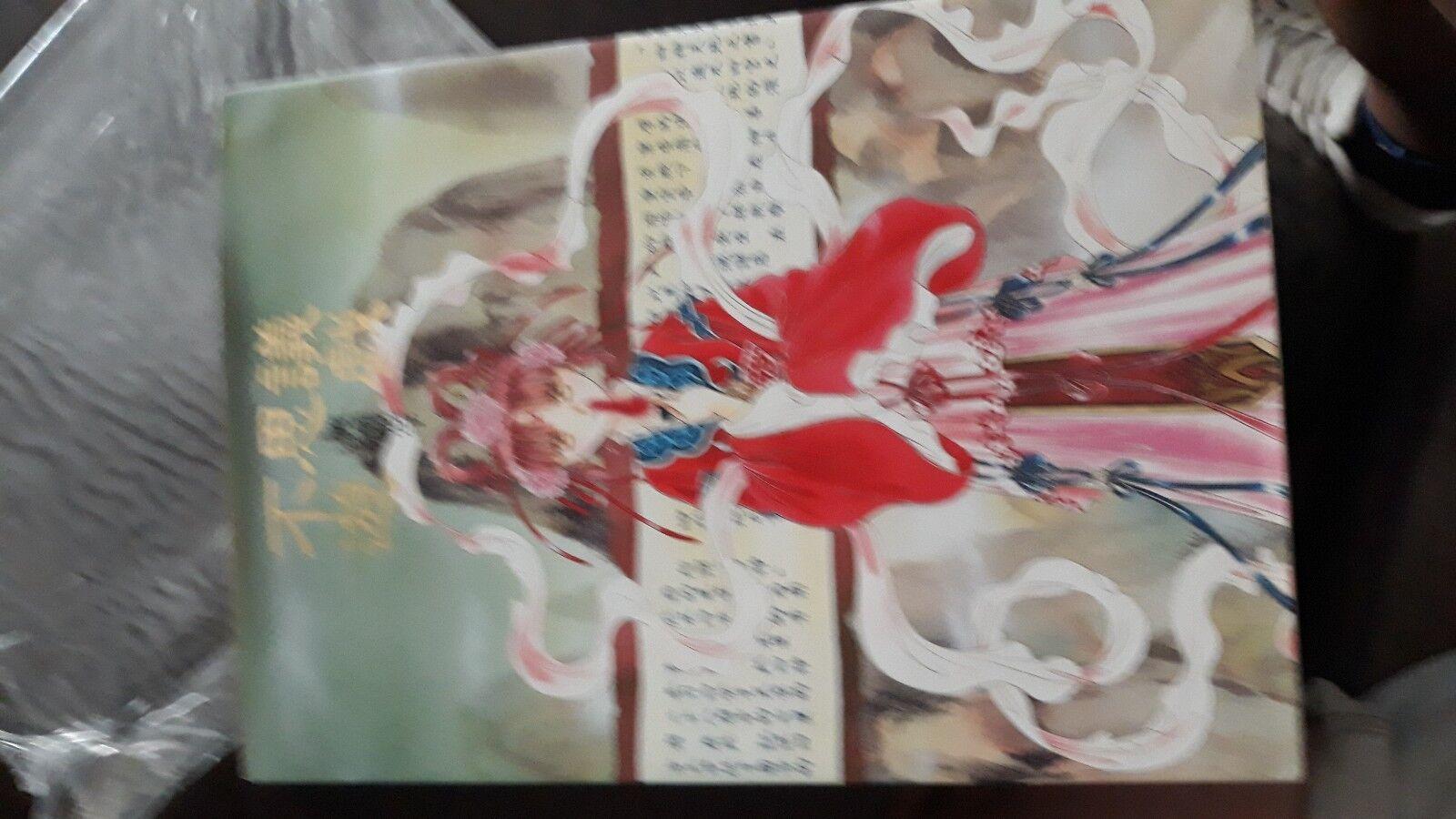 FUSHIGI YUUGI art book shojo anime hentai manga anime YU WATASE