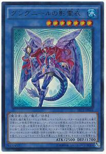 Japanese SECE-JP044 Near Mint 5ZK Nekroz of Gungnir Ultimate Rare