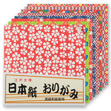 GRANDE carta origami giapponesi