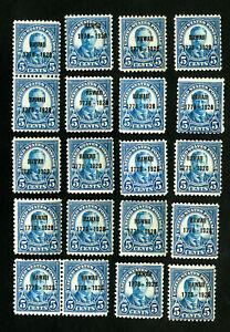 US Stamps # 648 F-VF Lot of 20 OG NH Scott Value $430.00