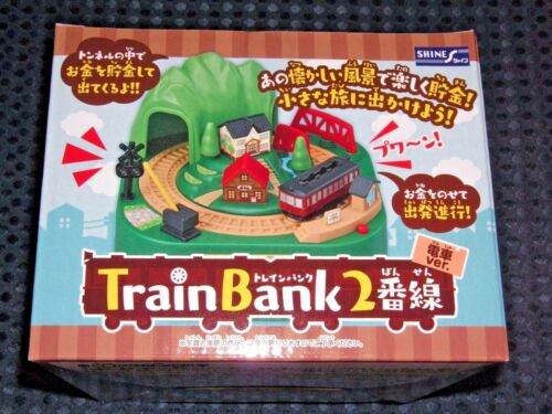 NEW Moving Money Box Train Bank 2nd Line Electric train JAPAN Cool Toy GIFT F//S
