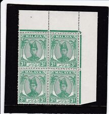 Malaya - Trengganu SG 69 (1949) -   Corner Mint Blocks of 4    -- A516