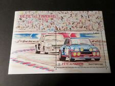 FRANCE FETE timbre 2018, BLOC VOITURE RENAULT MAXI 5 TURBO neuf** MNH CAR STAMP