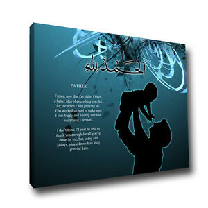 Details about Alhamdulillah Ideal Gift For Father Islamic Canvas Art  Blue/Black Arabic