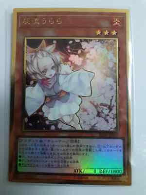 Yu-Gi-Oh RC03-JP010 GOLD Rare Ash Blossom /& Joyous Spring alternate