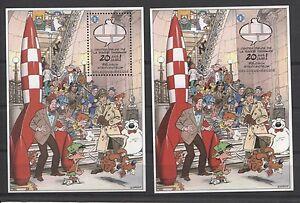 Belgien-TINTIN-RAKETE-COMICS-MUSEUM-BRUSSEL-2-BLOECKE-UNGEZAEHNT-GEZAEHNT-2009