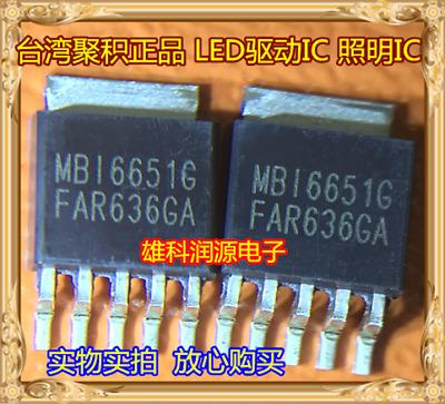 10 PCS MBI6661GSD TO-252 MBI6661 MBI6661G 60V 1 amp step-down LED driver chip