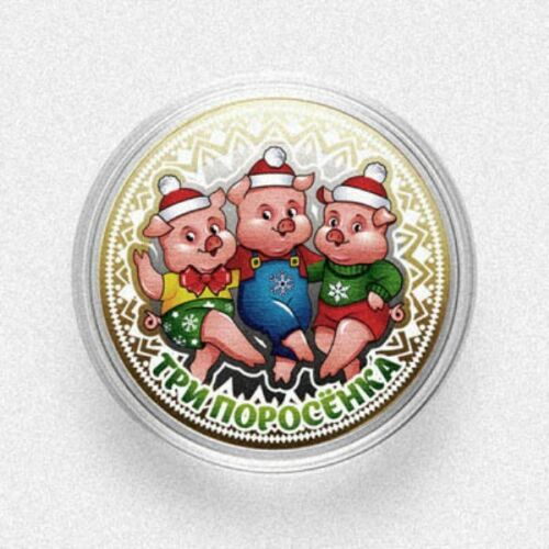 """Russia,unc,type F. Coin 10 rubles /""""Year of the pig 2019/"""" color"""