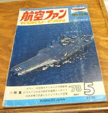 May 1978 Issue/KOKU-FAN Airplane Magazine/ Navy Zero Reconnaissance Seaplane