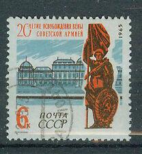 Russland Briefmarken 1965 Besetzung Wiens Mi.Nr.3045