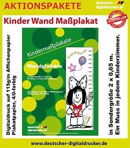 "1 x Kinder Maßband 2 x 0,65 m ""So groß bin Ich"" Umweltfreu. Latexdruck Papier - Wangen, Deutschland - 1 x Kinder Maßband 2 x 0,65 m ""So groß bin Ich"" Umweltfreu. Latexdruck Papier - Wangen, Deutschland"