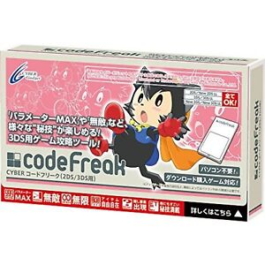 Game-Capture-CYBER-Code-Freak-for-2DS-3DS-New2DS-LL-F-S-w-Tracking-Japan