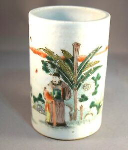 Antique-Famille-Verte-Chinese-Brush-Pot-w-Trees-and-People-Vivid-Colors