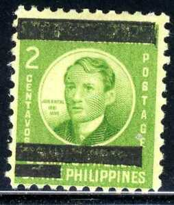 JAPANESE 🎎 OCCUPATION PHILIPPINES OVERPRINT STAMP  MLH WITH GUM🔥