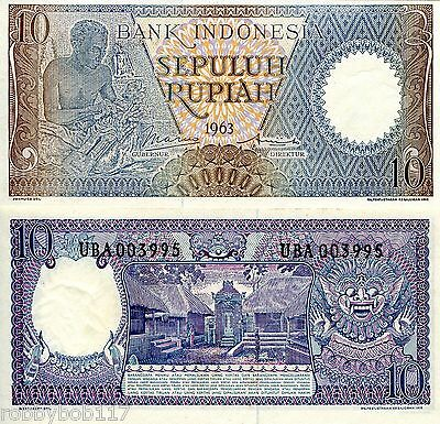 INDONESIA 10 Rupiah Banknote World Paper Money aUNC Currency Asia Bill p89 Note