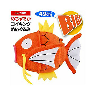"JUMBO Pokemon Magikarp Plush Doll 19"" 49cm Poke Toy by BANPRESTO RARE"