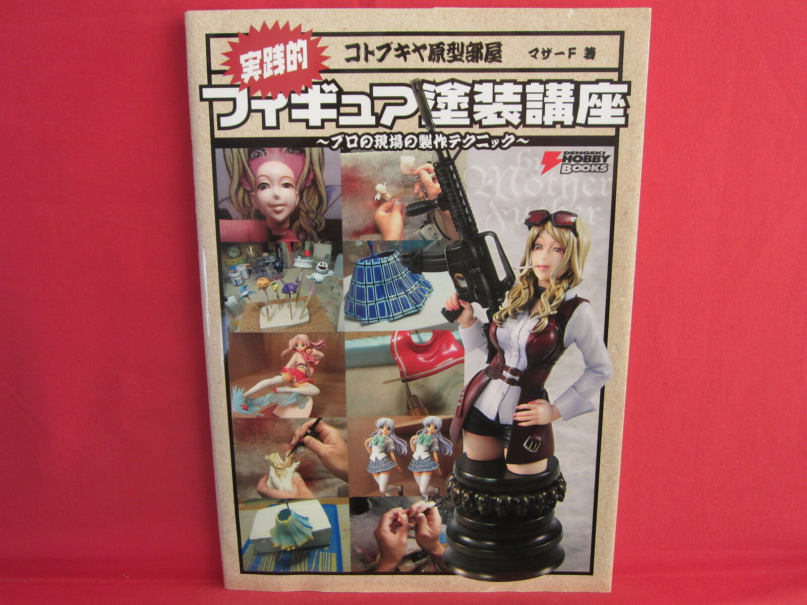 How to Paint Figure Garage Kit Book by Kotobukiya