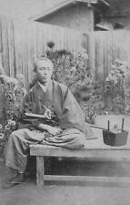 Japanese Samurai Warrior Sakamoto Ryoma 1867 Photo Reprint 7x5 Inch Sword