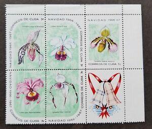 [SJ] Qba Orchids 1967 Flower Plant (stamp) MNH *see scan