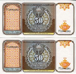 Boy-Uzbekistan-50-Sum-Banknote-1994-Cash-Fresh-2-succession-UNC