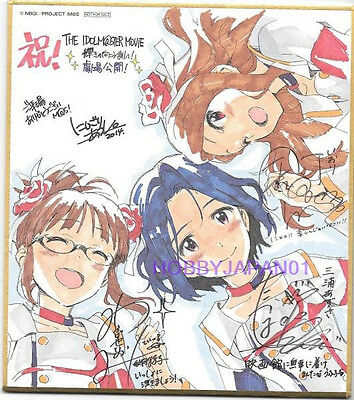 The IDOLM@STER The Movie official LIMITED Promo Mini Autograph Board d