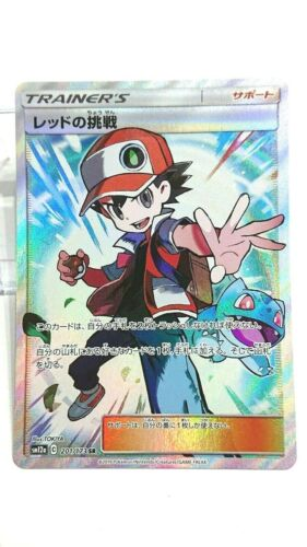 Opening Sale Pokemon Card Red/'s Challenge SM12a 201//173 SR Holo Japanese EX