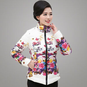 Women-Winter-Floral-Coat-Jacket-Puffer-Parka-Padded-Quilted-Outwear-Plus-Sz-N10