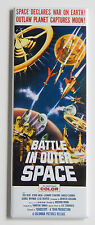 Battle in Outer Space FRIDGE MAGNET (1.5 x 4.5 inches) insert movie poster