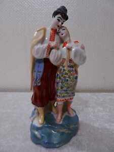 Union-Sovietica-Rusia-Grande-Ceramica-Diseno-Volksfigur-Amantes-Vintage