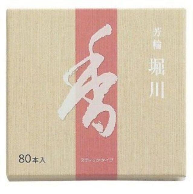 Shoyeidos River Path Incense Hori-kawa 75280 80 Sticks