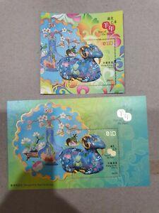 Hong Kong 2015 Year of Ram $50 Silk MS & $10 MS MINT MNH