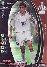FOOTBALL CHAMPIONS 2001-02 Eric Carrière 012/105 Equipe de FRANCE FOIL