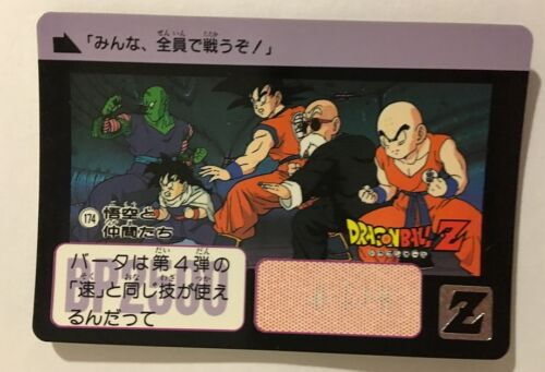 1996 Dragon Ball Z Carddass Hondan PART 5-174