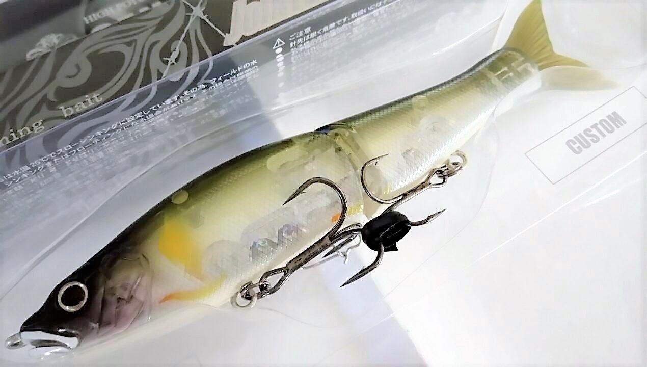 Gan Craft Articulado  Claw 148 F Flotante  U-12 Satsuki Ayu nuevo G19  descuento de ventas