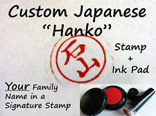 "YOUR name in Japanese ""Name Stamp"" ( Hanko ??) calligraphy, painting or fun..."