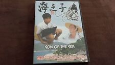 Son of the Sea - DVD Don Ross Ministries