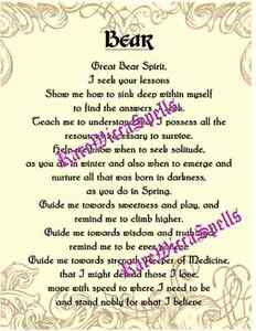 Bear-Invocation-Prayer-Poster-1pg-Parchment-Wicca-Book-of-Shadows-Spell-Ritual