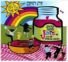 This is the Day [Digipak] by Felicia Sloin/Jewish Family Jam (CD, Sep-2011, CD Baby (distributor))