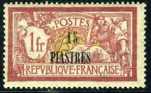 Dinde-1921-Francais-Colonie-15-Piastre-1-Frankenstein-Merson-Sg-35-Mint-B708