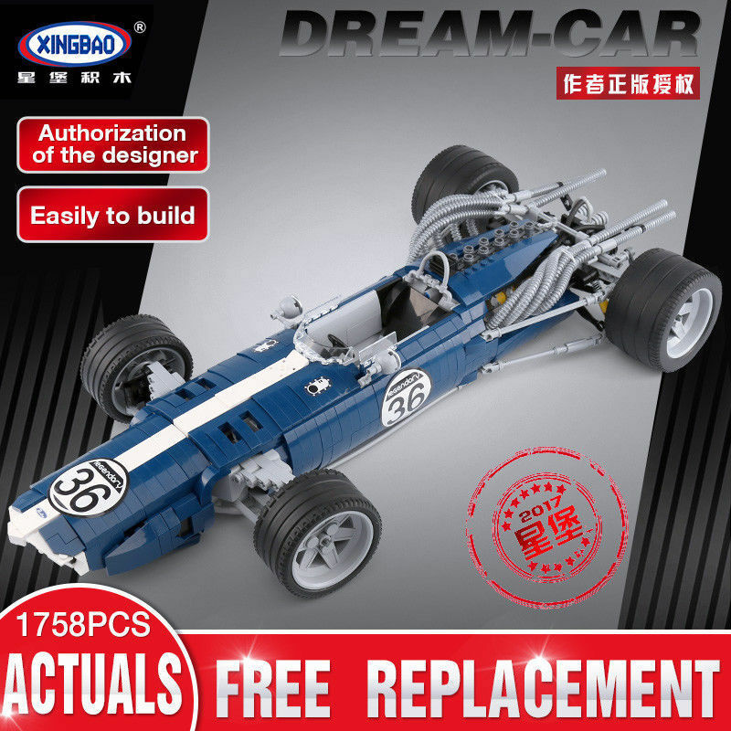 Baukästen XINGBAO 03022 Blau Super Rennwagen Auto Modell Spielzeug Geschenk Bloc