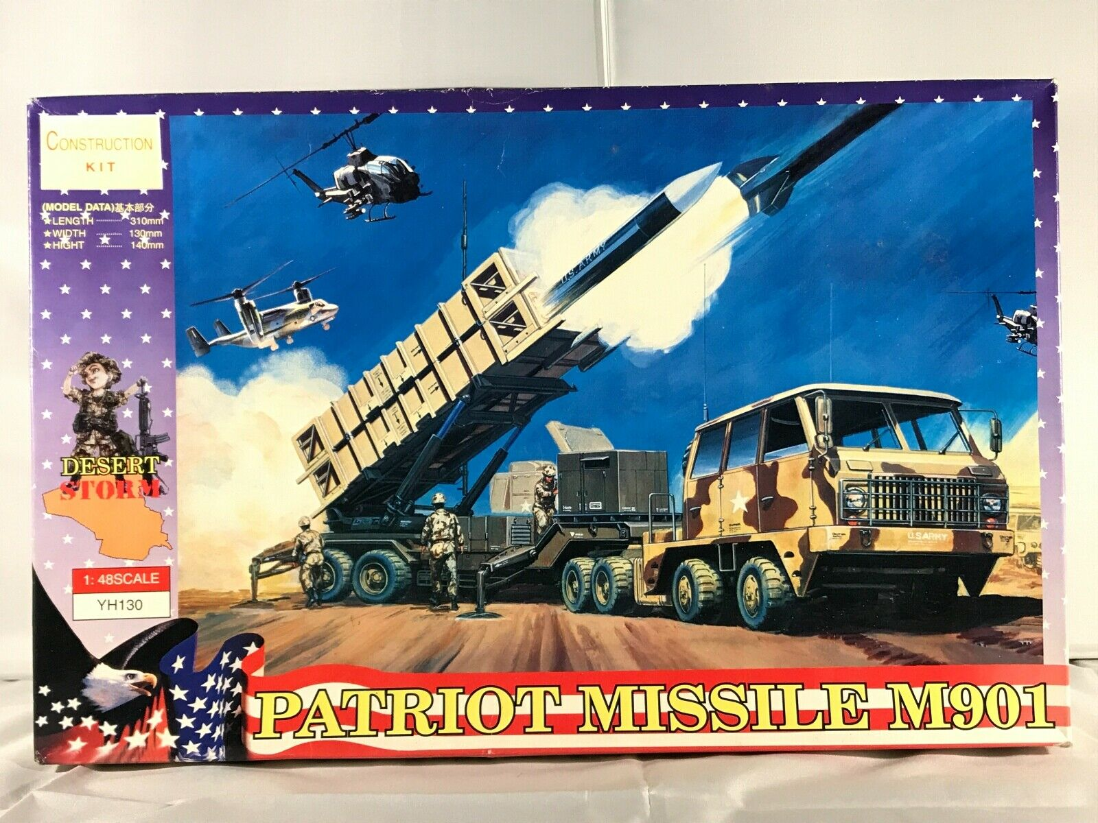 Desert Storm - Patriot - Missile M901 YH130 Construction Kit 1 48 No.1