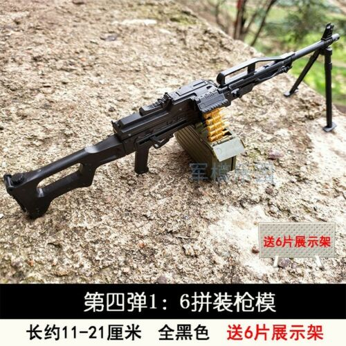 1//6 1:6 PUBG M240 9A-91 G36K PKP TAVOR Machine Gun Rifle Barrett Sniper 8PCS