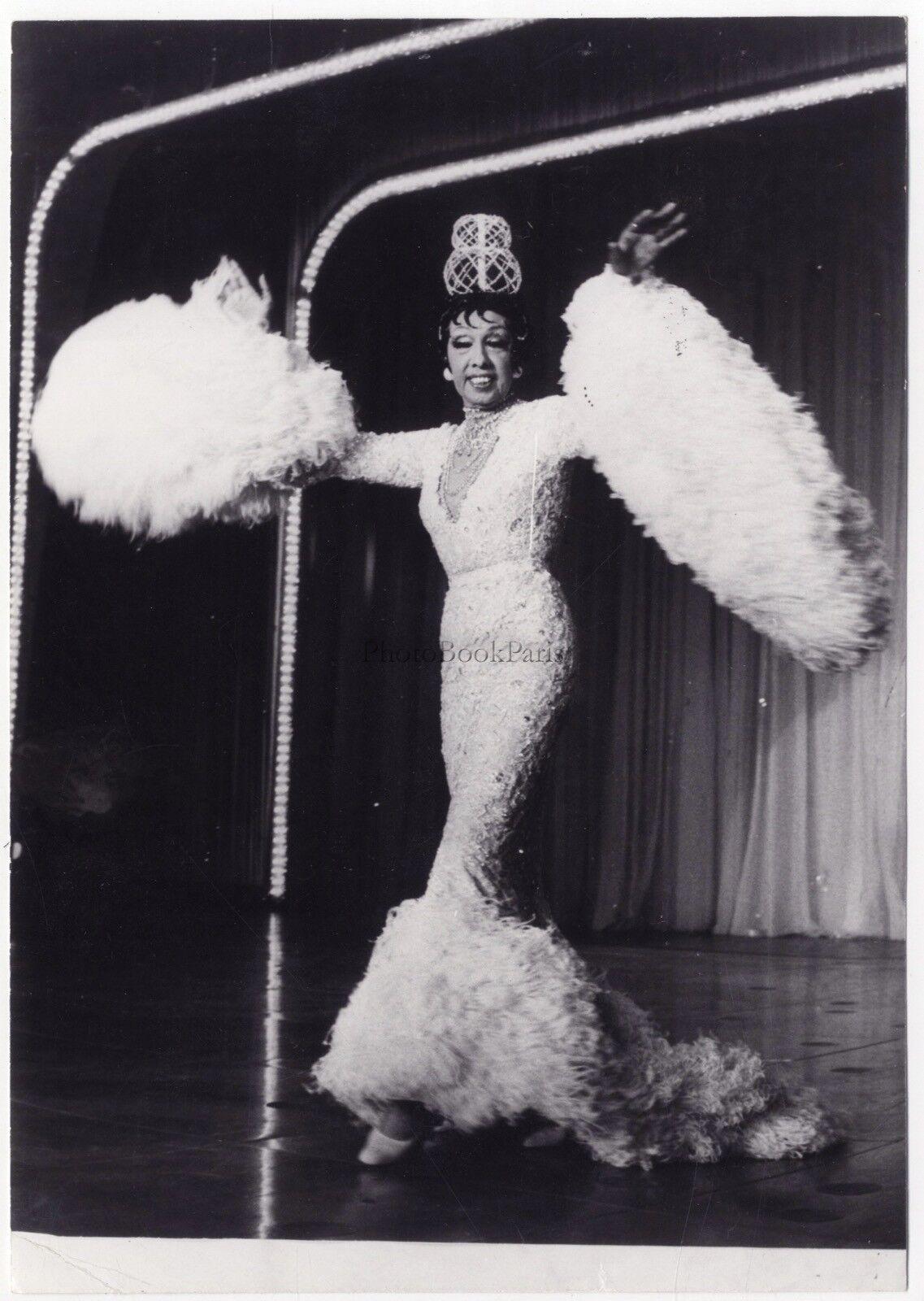 Joséphine Baker Dress Photography PRESS Vintage Analogue Original