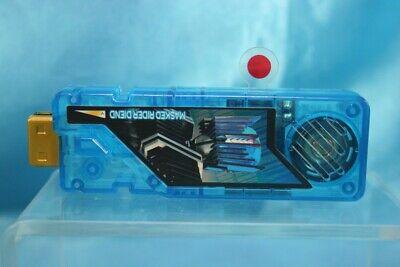 Bandai Kamen Masked Rider W DX Sound Capsule Gaia Memory Vol 3 Prism