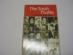 The-Torah-Profile-A-Treasury-of-Biographical-Sketches-ARTSCROLL
