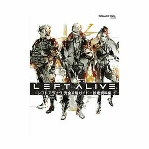 LEFT-ALIVE-Complete-Capture-Guide-Setting-Materials-Collection-Art-Book-CODE