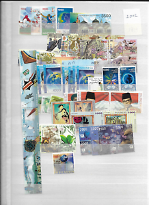 2002-MNH-Indonesia-year-complete-according-to-Michel-system