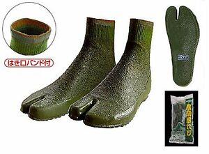 Marukatsu-034-Nougyou-You-Tabi-034-Bottes-Caoutchouc-Rubber-Boots